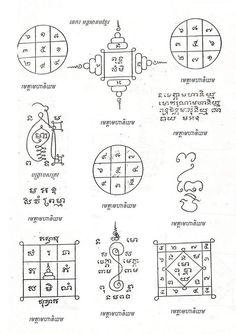 Thai Tattoo, Khmer Tattoo, Hawaiian Tribal Tattoos, Samoan Tribal Tattoos, Buddhism Tattoo, Japanese Tiger Tattoo, Tibetan Tattoo, Tattoo Quotes For Women, Sak Yant Tattoo