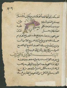 Manuscript-Astrology and Occult Manuscript (Talisman), Staatsbibliothek zu Berlin