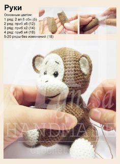 обезьянка крючком 9