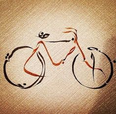 صباح الخير ..... good morning in Arabic written in an artistic way  .