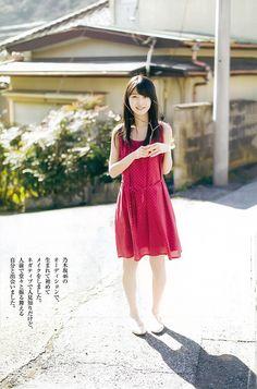 久保史緒里! Cute Asian Girls, Cute Girls, Pretty Girls, Asian Fashion, Girl Fashion, Cute Japanese Girl, Japan Girl, Cute Woman, Girl Model