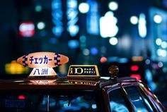 Takushi! Tokyo's Lovely Taxi Signs