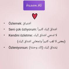 Learn Turkish Language, Arabic Language, Tour Around The World, Languages, Jimin, Turkey, Words, Photography, Travel