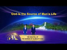The Recitation of Almighty God's Word God Is the Source of Man's Life (Excerpt, Stage Version) The Descent, E-mail Marketing, Affiliate Marketing, Jesus Loves Me, Knowing God, Recital, In The Flesh, Facebook, Word Of God