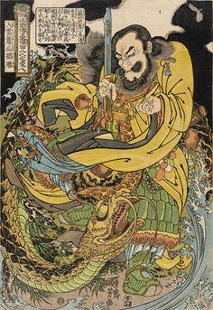 Ju'unryu Kosonsho (1827 - 1830) by Utagawa Kuniyoshi