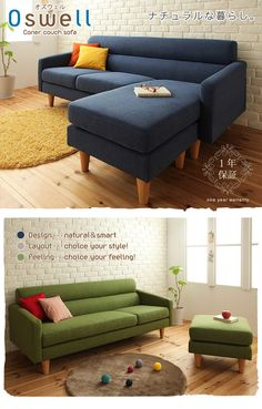 「コーナーカウチソファ【OSWELL】オズウェル」を買う前に|ミニトコ Home Decor Furniture, Outdoor Furniture Sets, Sofa Bed, Couch, L Shaped Sofa, My Room, Home Goods, Ottoman, Your Style