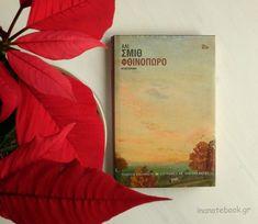 """Autumn"" a novel by Ali Smith Ali, Novels, Autumn, Books, Libros, Fall Season, Book, Ant, Fall"