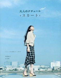 Adult Couture Skirts by Yoshiko Tsukiori - Japanese Sewing Pattern Book for Women - B272