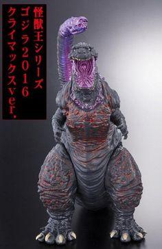 BigBadToyStore - Godzilla Monster King Series Shin Godzilla (Climax Ver.) Exclusive