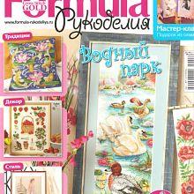Gallery.ru / Все альбомы пользователя gipcio - lots of magazines