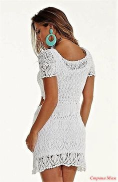 Crochet Hooks, Crochet Top, Dress Patterns, Crochet Patterns, Summer Patterns, Crochet Clothes, Dress Skirt, Ideias Fashion, Short Sleeve Dresses