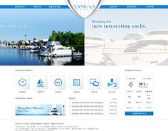 "Check out new work on my @Behance portfolio: ""website-marina"" http://be.net/gallery/31276889/website-marina"