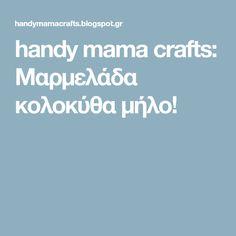 handy mama crafts: Μαρμελάδα κολοκύθα μήλο! Blog, Blogging