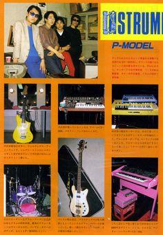 rock steady 1980 vol.32: lazy calm - magazine
