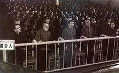 Jiang Qing, Revolutionaries