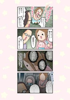 Manga, Comics, Baby, Manga Anime, Manga Comics, Cartoons, Baby Humor, Infant, Comic
