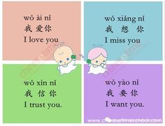 Which Makes You Feel Touched - Chinese Language - Page 1 - chinesetimeschool.com