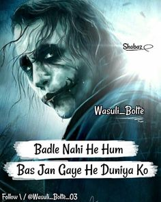 38 Ideas Friendship Quotes For Boys In Hindi Positive Attitude Quotes, True Feelings Quotes, Attitude Quotes For Girls, Reality Quotes, Swag Quotes, Boy Quotes, Love Poetry Images, Best Joker Quotes, Quotes About Haters