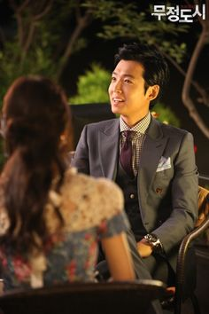 jung kyung ho cruel city