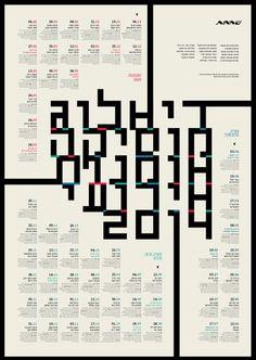 MACHOL REGEV CHUMASH - Typography 5