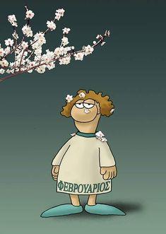 Cinderella, Disney Characters, Fictional Characters, Seasons, Humor, Disney Princess, Cute, Funny Stuff, Cartoons