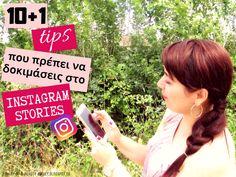101 tips που πρέπει να δοκιμάσεις στο Instagram Stories [ΒΙΝΤΕΟ]