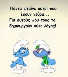 Smurfs, Jokes, Humor, Comics, Funny, Cartoons, Fictional Characters, Cartoon, Husky Jokes