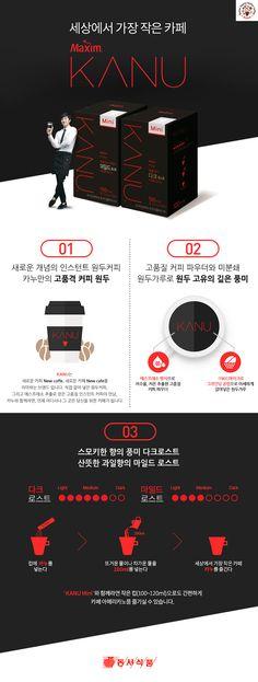 카누 미니 100T+바리스타키트/120T특가/커피/커피믹스