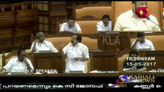 Kerala Assembly Slams BJP For Threatening Governor