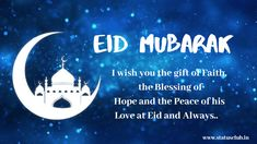 Happy Eid ul Fitr HD Images and Wishes for Ramadan Eid Ul Fitr Images, Eid Mubarak Hd Images, Happy Eid Ul Fitr, Happy Ramadan Mubarak, Eid Ul Fitr Messages, Independence Day Wallpaper, Greetings Images, Quotes For Whatsapp, Islamic Wallpaper