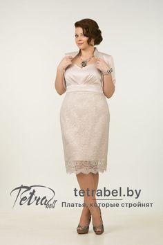 77245f75d84 Вечерние платья больших размеров от tetrabel.by. Вечерние платья больших  размеров оптом.  МодныеВечерниеПлатьяДляПолных   ВечерниеПлатьяПолныхЖенщин40лет