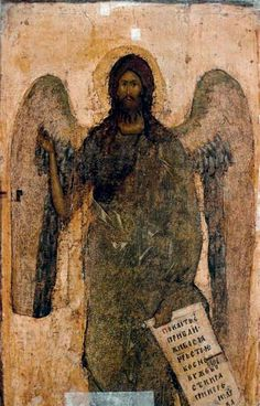 Byzantine Icons, Byzantine Art, Religious Icons, Religious Art, Russian Icons, Biblical Art, John The Baptist, Orthodox Icons, God