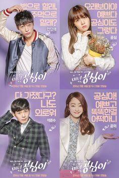 Dear Fair Lady Kong Shim: Nam Goongmin, Minah, Suh Hyo Rim, On Joo Wan. #kdrama