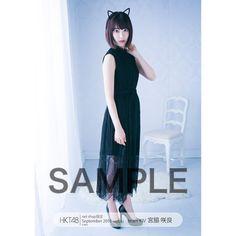 Miyawaki Sakura (宮脇咲良) ; Sakura (さくら) - #HKT48 #AKB48 #idol #gravure #beautiful #jpop #fukuoka #gravure