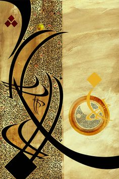 arabic calligraphy - Google Search                                                                                                                                                                                 More