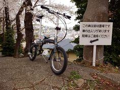 ©James Szypulaさま / Curve SL / Dahon Curve SL at Kodo-san in Yokohama.