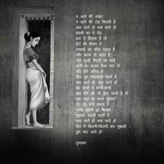 Thinking of you Poetry Quotes, Hindi Quotes, Instagram Picture Quotes, Gulzar Poetry, Gulzar Quotes, Writings, Love Life, Beautiful Words, Poems