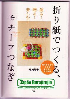 Tomoko fuse motif pattern of origami origami tsukuru [v2]