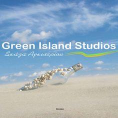 greenislandstudios.gr