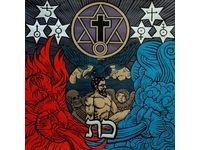 Epidemie Records Secta – Riti Occulti #Ciao