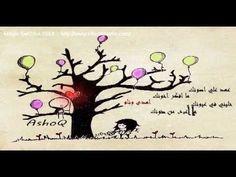 70e630a47 بالحلال - محمد حداد - نسخة انشادية - بدون موسيقى