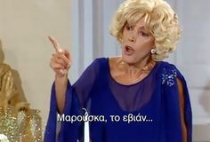 Series Movies, Just For Fun, Greek, Geek Stuff, Lol, Women, Laughing, School, Funny