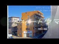 西武新宿線久米川駅 賃貸3DKマンション プロスパートウマ