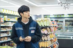 Ong Seung Woo, Cinderella And Four Knights, Moonlight Drawn By Clouds, Hello My Love, Weightlifting Fairy Kim Bok Joo, While You Were Sleeping, Big Crush, Boys Over Flowers, Beauty Inside