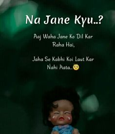 Silence Quotes, Love Quotes Poetry, Hindi Quotes On Life, Hurt Quotes, Deep Quotes, Friendship Quotes, Life Quotes, Chai Quotes, Feeling Quotes