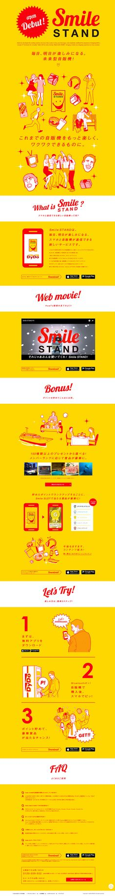 Smile STAND(スマイルスタンド)【飲料・お酒関連】のLPデザイン。WEBデザイナーさん必見!ランディングページのデザイン参考に(シンプル系) Webpage Layout, Web Layout, Layout Design, What Is Smile, Character Web, Mobile Web Design, Book Posters, Web Inspiration, Graphic Design Posters
