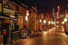 Strada principale di Gion