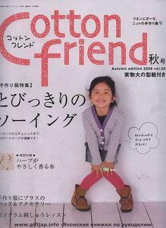 Cotton Friend 2008 no 28