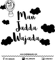 Mug Design - PAY Suroboyo Event Poster Design, Mug Designs, Mugs, Cups, Tumblers, Mug