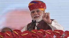 Latest News in Hindi, Hindi News,Breaking News,Agra Samachar: राजस्थान की पहली तेल रिफाइनरी परियोजना का शुभारम्भ...